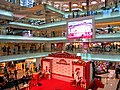 Tsuen Wan Plaza Main Void 2009.jpg