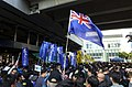 Tuen Mun Station Protesters 20150208.jpg