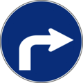 Turn Right PW03 R2 03.png