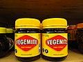 Two Vegemite Jars (41062016175).jpg