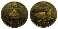 Two nepalese rupee coin.png