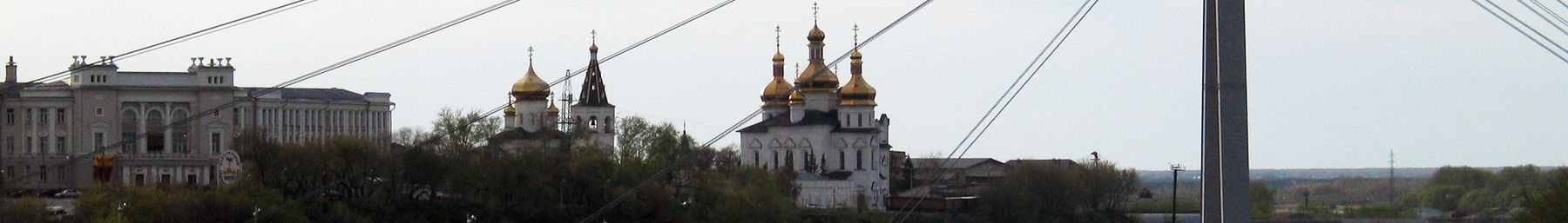 Tyumen (Russia) banner Buildings with onion domes behind bridge stays.jpg