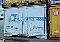 U18A-26 【日本通運】Containers of Japan Rail.jpg