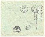 USSR 1927-10-04 cover back.jpg