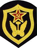 USSR Auto Emblem.jpg