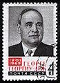 USSR stamp G.Gheorghiu-Dej 1965 4k.jpg