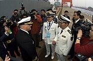 USS Fitzgerald visits Qingdao