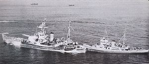 USS Moreno (AT-87).jpg