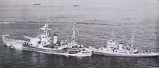 USS <i>Moreno</i> (AT-87)