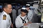 USS Reagan DVIDS212350.jpg