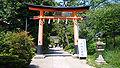 Ujigami jinja03 2816.jpg