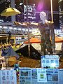 Umbrella Man Statue on Harcourt Road at evening on 2014-10-29.JPG