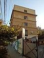 Universidad de Valparaíso - Facultad de Medicina (Blas Cuevas).jpg