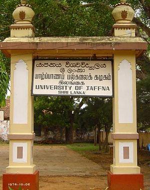 University of Jaffna