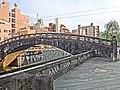Uoichi bridge - panoramio.jpg