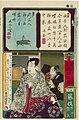 Utagawa Kunisada II - Fujieda in Suruga Province - Melancholy Feelings on a Journey.jpg