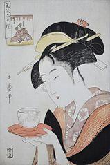 Naniwaya O-Kita