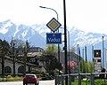 Vaduz Liechtenstein Ortsbeginn auf Hauptstrasse (Nord).jpg