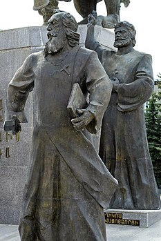 Vardanants Battle memorial in Gyumri.jpg