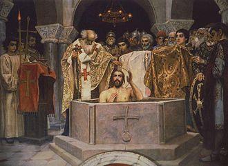 Viktor Vasnetsov - Baptism of Prince Vladimir, a Vasnetsov fresco, St. Vladimir's Cathedral in Kiev