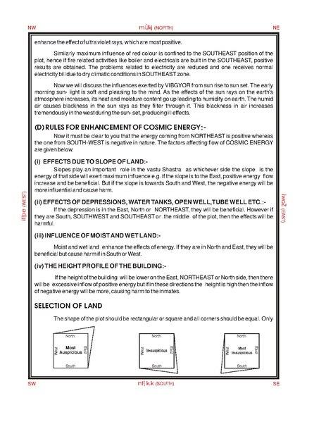 vastu shastra home pdf
