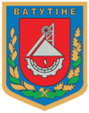 Coat of arms of Vatutine