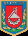 Vatutine gerb.png