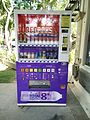 Vending Machine, Nusa Dua.jpg