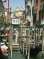Venezia-Traghetto S Maria del Giglio.JPG