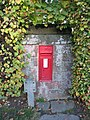 Victorian Postbox - geograph.org.uk - 274883.jpg