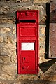 Victorian postbox at Harpswell - geograph.org.uk - 263122.jpg