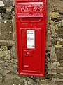 Victorian wall postbox at St Gennys - geograph.org.uk - 715478.jpg