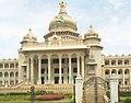 Vidhan Soudha Bangalore.jpg