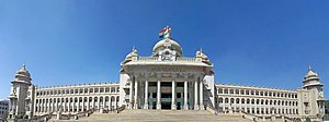 K. Hanumanthaiah - Hanumanthaiah played a key role in the construction of the Vidhan Soudha, the seat of Karnataka's legislature.