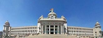 Government of Karnataka - The Vidhana Soudha
