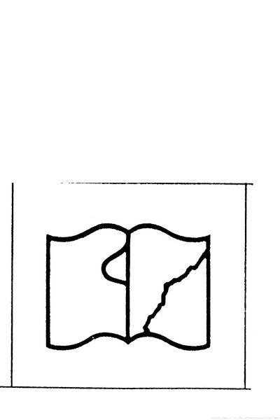 File:Vielé-Griffin - Ancaeus, 1888.djvu