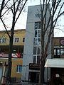 Vinnytsia Bevza Str 34 photo6.JPG
