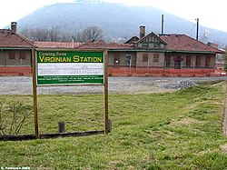 Virginian Station Roanoke.jpg