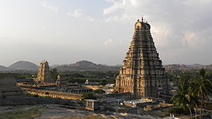 Virupaksha Temple, Hampi - Image: Virupaksha Temple from the top