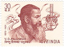 Vishnu Digambar Paluskar 1973 stamp of India.jpg