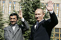 Vladimir Putin in Iran 16-17 October 2007-4.jpg