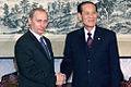 Vladimir Putin in South Korea 26-28 February 2001-8.jpg