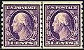 WF Washington 1911 Issue-3c.jpg