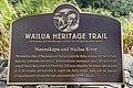 Wailua Heritage Trail, Kapaa (503200) (17172046245).jpg