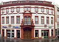 Wambolder Hof, Kämmererstraße 42, 2016-03.jpg