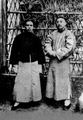 Wang Guowei and Luo Zhenyu.png