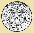 Wapen Mattheus de Vey anno 1735.jpg