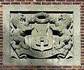 Wapen van Alkmaar Raedecker Kropholler politiebureau Alkmaar.jpg