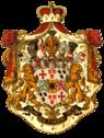 Wappen Deutsches Reich - Fürstentum Waldeck und Pyrmont.png