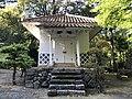 Warehouse of Yomeiji Temple.jpg